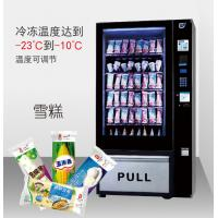 Wholesale Healthy Food Vending Machines Automatic Sell ICE Cream /  Frozen Meat / Seafood from china suppliers