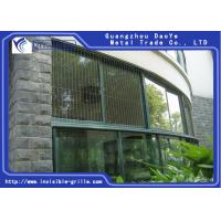 China Invisible Sliding Security Grilles No Blocked Vision Protects Children on sale