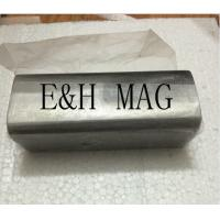 Buy cheap 350kgs U Shape Shuttering Magnet from wholesalers