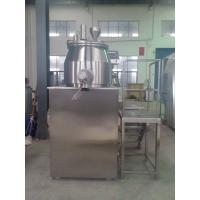 Wholesale Short Granulating Time Vertical Granulator High Shear Lab Mixer Mirror Polish from china suppliers