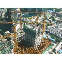 Wholesale Steady, synchronous and safe Auto Self Climbing Formwork QPMX-50 from china suppliers