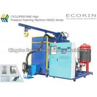 Wholesale Explosion Proof Polyurethane Foam Filling Machine Anti - Leakage Control 850 Mpas from china suppliers