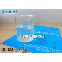Wholesale Colorless liquid Waste Water Decoloring Agent / COD Reducing Treatment Chemicals from china suppliers