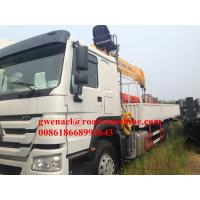 Wholesale 10000kg Trailer Mounted Crane With Max Oil Flow Of Hydraulic System from china suppliers