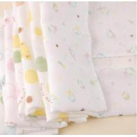 Wholesale 100 Percent Personalized Newborn Cloth Nappies White Durable Non Disposable from china suppliers