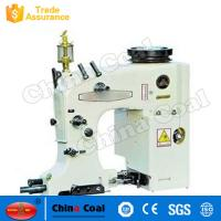 Wholesale High Quality GK35-2C Bag sewing machine closer sewing machine from china suppliers