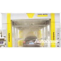 Wholesale TEPO-AUTO automatic car washing machine, from china suppliers