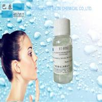 Wholesale Cosmetic Grade Silicone Elastomer Gel with Excellent  Dispersibility from china suppliers
