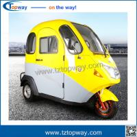 Quality 60V 32Ah battery city driving electrical tricycle EEC, China Electric tricycle for sale