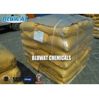 Wholesale Industrial Grade 30% Al2O3 Yellow Polyaluminium Chloride for Wastewater Treatment from china suppliers