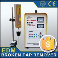 Buy cheap Damaged screw remover portable spark machine from wholesalers