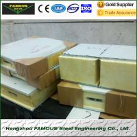 Buy cheap 150mm pu polyurethane foam sandwich panels for cold room from wholesalers