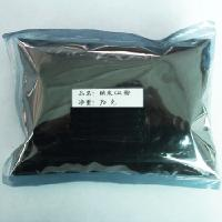 Wholesale Nano Copper Powder from china suppliers