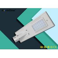 Wholesale Bridgelux LED High Lumen Integrated Solar Street Light Mono Panel Li Ion Battery from china suppliers