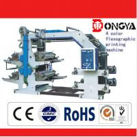 Wholesale High Accurate Flexible Plastic Printing Machine OEM / ODM Available from china suppliers