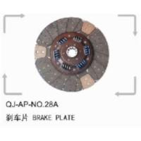 Buy cheap Braker Plate from wholesalers