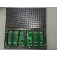 Wholesale P8 1/5S outdoor full color Waterproof led display modules SMD 3535 3IN1 from china suppliers