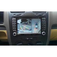 Wholesale 360 Degree Seamless  Bird View Car Backup Camera Systems , AVM Parking Guidance System For KIA SporTage from china suppliers