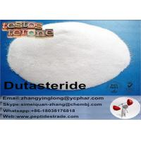 Buy cheap Erectile Dysfunction Treatment Dutasteride for Male Enhancement 164656-23-9 from wholesalers