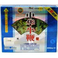 Wholesale Zhong Hua Niu Bian Natural Male Enhancement Pills Chinese Sexual Medicines from china suppliers