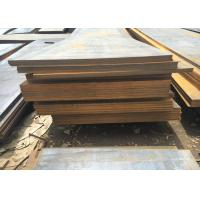 Wholesale Q235B Steel Grade Carbon Structural Mild Steel Plate 1.5 - 300 Thickness from china suppliers
