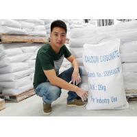 Wholesale CAS No. 471-34-1 Super Fine Industrial Calcium Carbonate Powder For Coatings from china suppliers
