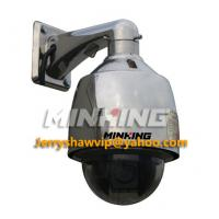 Wholesale MG-FD300M22 Explosion Proof PTZ Camera 22X 650TVL WDR IP68 Ex-Proof Speed Dome not ATEX from china suppliers