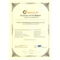 Wuhan Lianshangwang Technology Co.,LTD Certifications