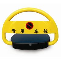 Wholesale Automatic parking lock system & car parking space lock for parking access control security from china suppliers