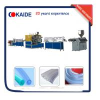 Wholesale PVC hose Extrusion Line for PVC fiber Reinforced hose /PVC Fiber Garden Hose KAIDE from china suppliers