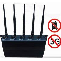 Buy cheap 2017 New Promotion Adjustable 5-Band Cell Phone Signal Jammer from wholesalers