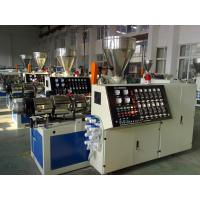 Wholesale YF240 WPC profile machine from china suppliers