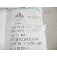 Wholesale Zinc Oxide 99.7%-Industrial grade for Rubber/paint&coating from china suppliers