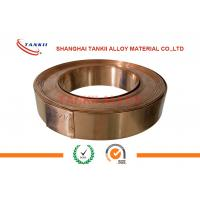 Buy cheap 0.2x20mm  CuBe2  C17200 / C1720  Beryllium Copper alloy Bronze  Strip  used for contacts spring from wholesalers