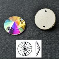 Wholesale sewable rhinestone button wedding dress crystal ab stone from china suppliers