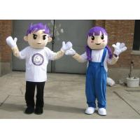 Wholesale custom made plush cartoon mascot cosplay costumes for adults from china suppliers