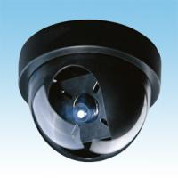 Buy cheap Sony CCD Dome Camera from wholesalers