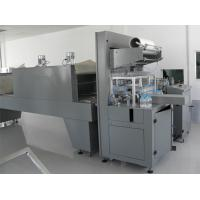 Wholesale Electric Automated Packaging Machines / Heat Shrink Packaging Machine 20KW from china suppliers