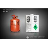 China OEM SGS 3340 UN Hydrocarbon Derivatives Mixed Refrigerant R407C Gas on sale