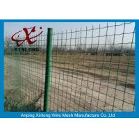 Wholesale Decorative Euro Panel Fencing For Park / Zoo / Lawn Easily Assembled from china suppliers