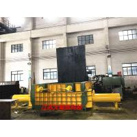 Wholesale Hydraulic Drive Cuboid Block Y81 - 250 Baling Press With Manual Valve Control from china suppliers