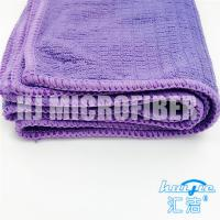 Wholesale Purple piped weft knitted check 80% polyester and 20% polyamide kitchen cleaning towel from china suppliers