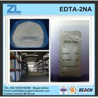 Wholesale Supply EDTA-2NA from china suppliers