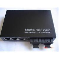 Wholesale SF05 converter from china suppliers