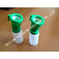 Wholesale Farm Cow Teat Dip For Dairy Cow , Plastic 300ml Teat Dip Cup from china suppliers