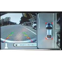 Wholesale HD 4 Channels Car Rearview Camera System , Four Way DVR 360 Degree Bird View Parking System from china suppliers