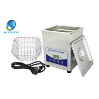 Quality Skymen Benchtop Ultrasonic Cleaner , Ultrasonic Cleaning Unit JP-010T for sale