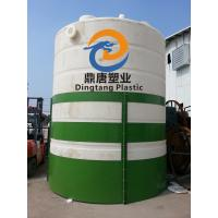 Wholesale Industry Plastic Water Storage Tanks from china suppliers