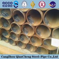 Buy cheap Low price api 5lx52 seamless steel pipe for oil&gas from wholesalers