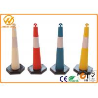 Wholesale Plastic Road Dlineator Channelizer Colored Traffic Cones T Top Flexible CE / ROHS / FCC from china suppliers